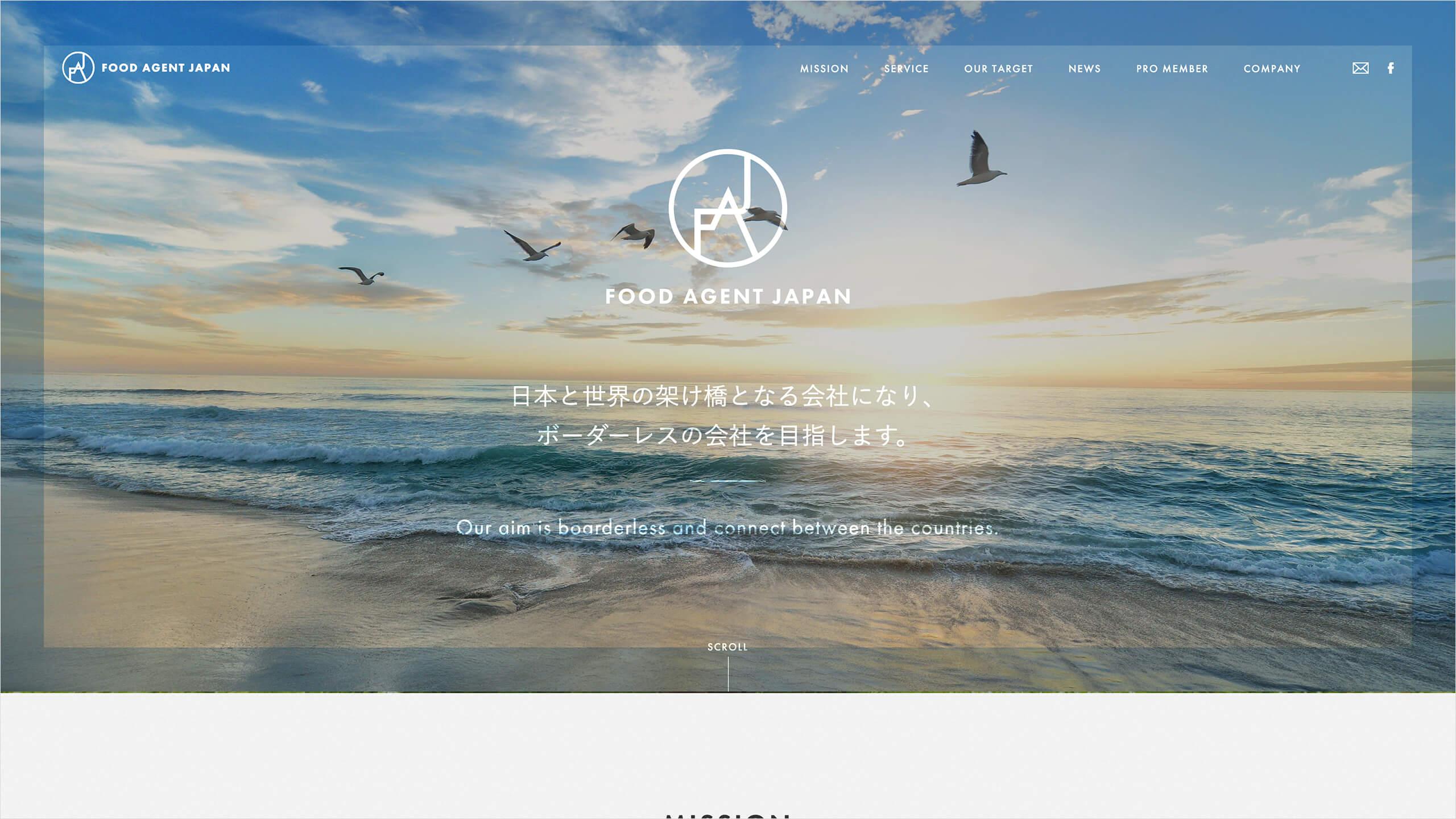 WEBサイト制作_フードエージェントジャパン