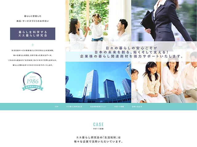 株式会社 クラッシー|サービスサイト