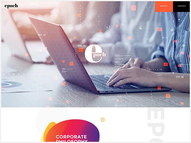 株式会社エポック|コーポレートサイト