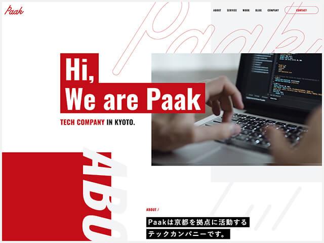 株式会社Paak|コーポレートサイト