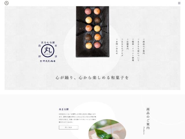 株式会社ゲンキジャパン|サービスサイト